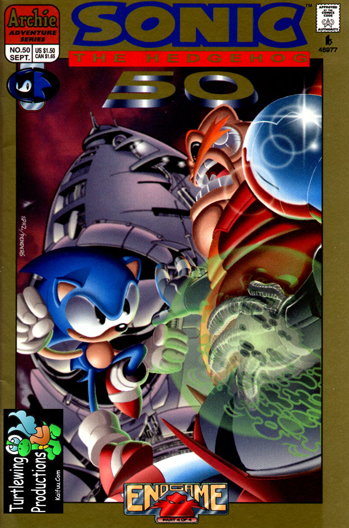Sonic - Archie Adventure Series September 1997 Comic cover page