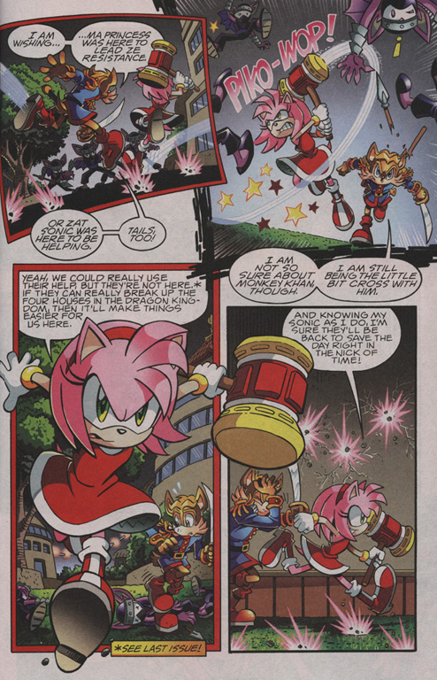 Sonic - Archie Adventure Series May 2010 Page 3