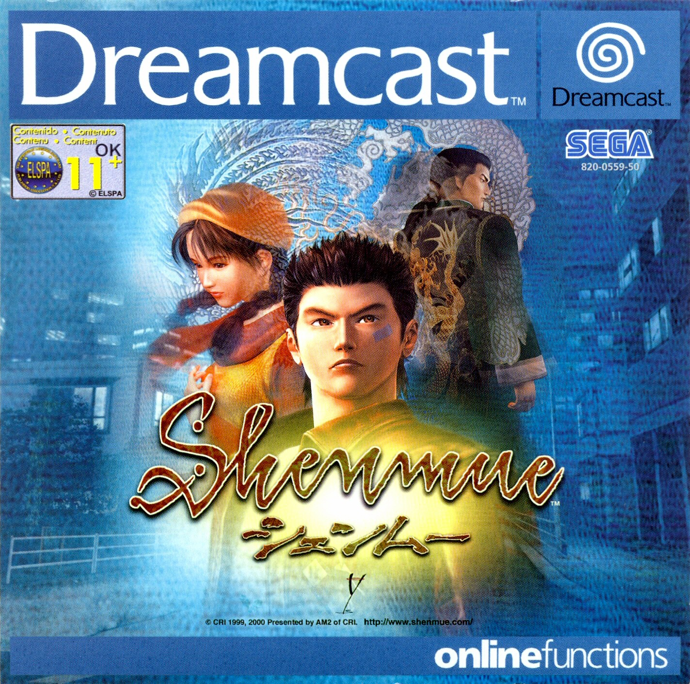 Shenmue (PAL) Front Cover - Click for full size image
