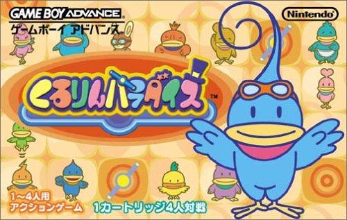 La GameBoy Advance  0847