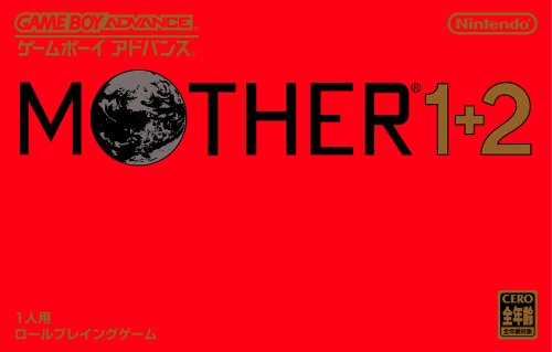 Mother 1+2 (J)(Trashman) Box Art