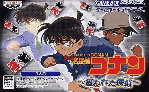 Detective Conan Pc Games