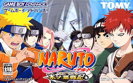 Naruto - Konoha Senki (J)(Cezar) Box Art