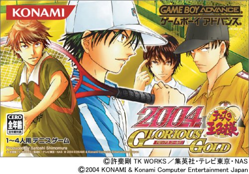 The Prince of Tennis 2004 - Glorious Gold (J)(Rising Sun) Box Art
