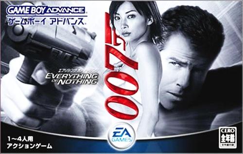 دانلود بازی کم حجم جیمز باند 007 برای gba