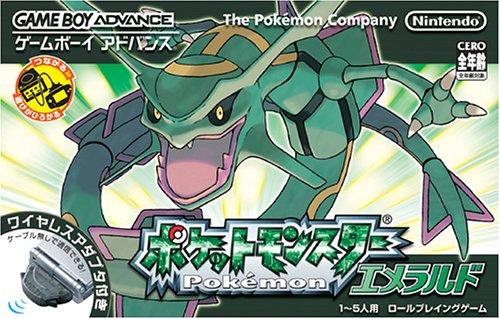 Pokemon emerald j independent box art