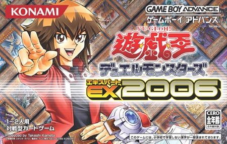 Yu-Gi-Oh Duel Monsters Expert 2006 (J)(WRG) Box Art