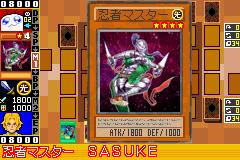 Yu-Gi-Oh Duel Monsters Expert 2006 (J)(WRG) Snapshot