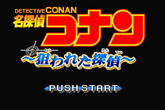 Detective Conan (J)(Independent) Title Screen