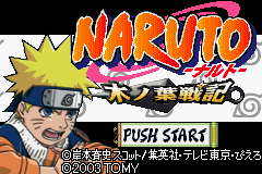 Naruto - Konoha Senki (J)(Cezar) Title Screen