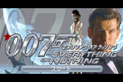 007 - Everything or Nothing (J)(Rising Sun) Title Screen