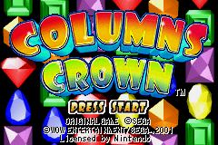 2 in 1 - Columns & Chu Chu Rocket (E)(Rising Sun) Title Screen