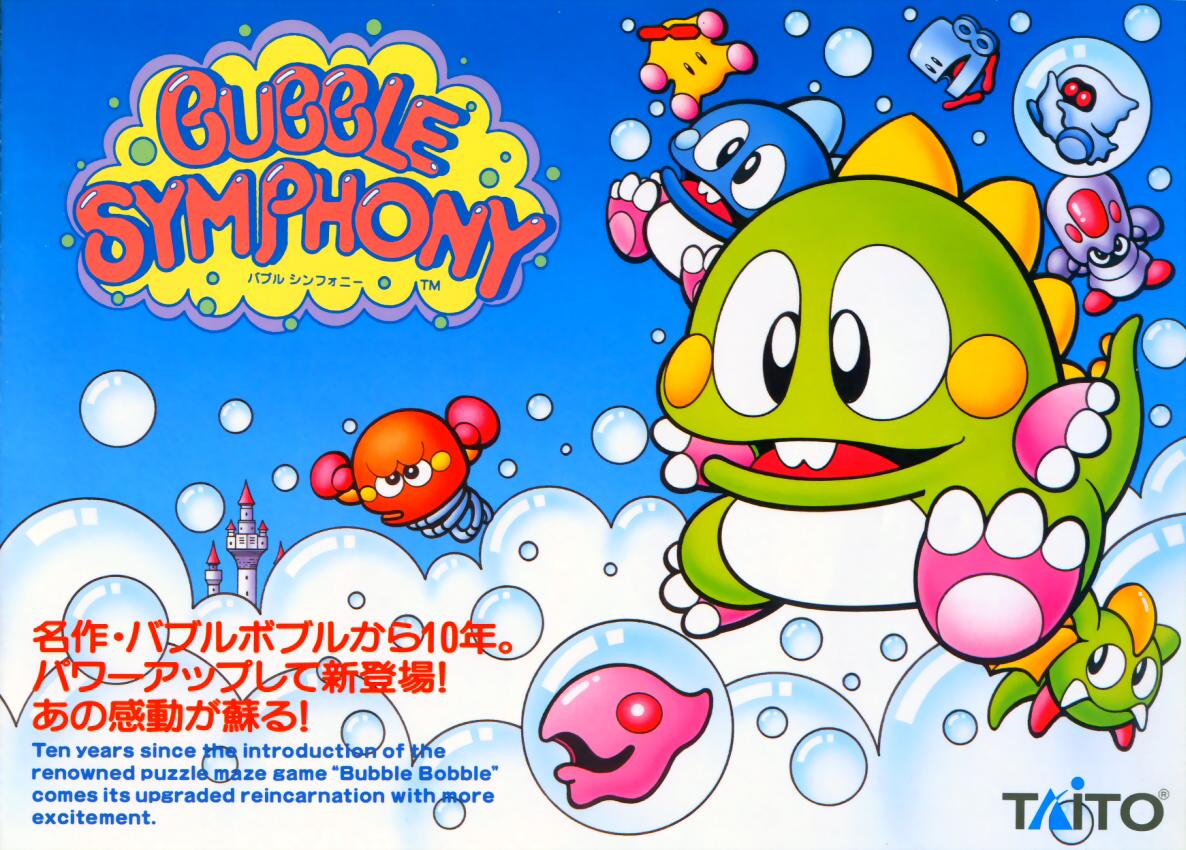 bubble game free
