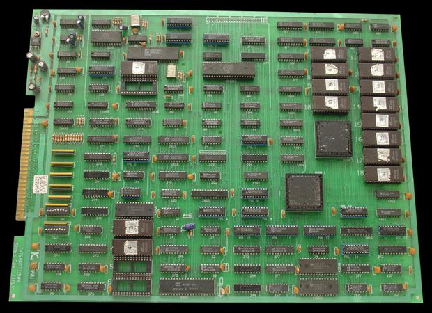 MAME 0.133 BIOS Pack (26M)