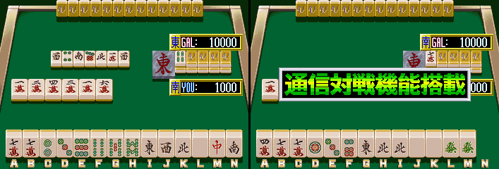 Idol Mahjong Final Romance 2