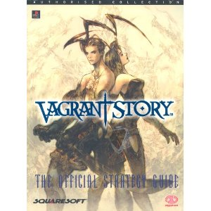 Cover Page - Vagrant Story Piggyback Official Strategy Guide