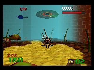 Buck Bumble (Japan) In game screenshot