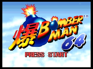 Bomberman 64 (USA) Title Screen