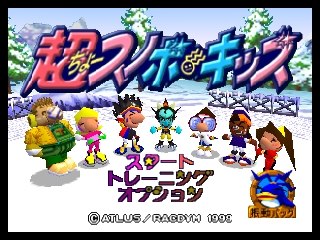 Chou Snobo Kids (Japan) Title Screen