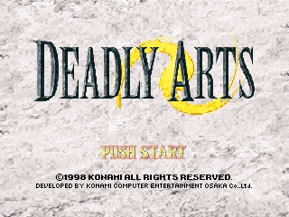Deadly Arts (USA) Title Screen