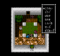 Sweet Home (Japan) In game screenshot