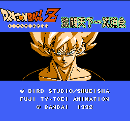 Datach - Dragon Ball Z - Gekitou Tenkaichi Budou Kai (Japan) Title Screen