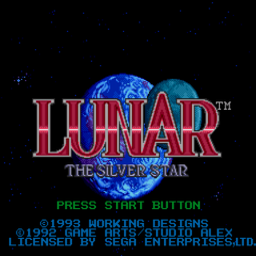 Lunar - The Silver Star (U) Title Screen