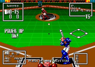 2020 Toshi Super Baseball (Japan) In game screenshot