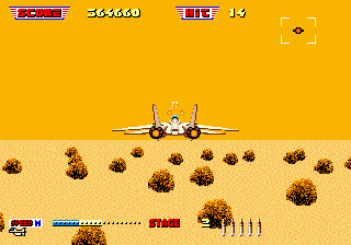 After Burner II (USA, Europe) In game screenshot