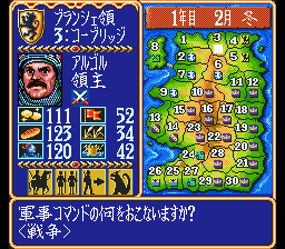 Royal Blood (Japan) In game screenshot