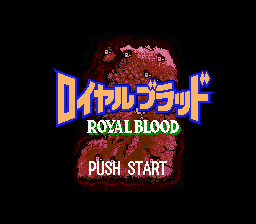 Royal Blood (Japan) Title Screen