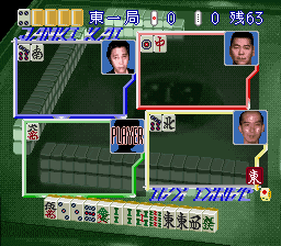 Sakurai Shouichi no Jankiryuu - Mahjong Hisshouhou (Japan) In game screenshot