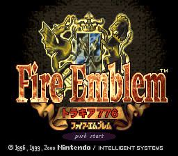 Fire Emblem - Thracia 776 (Japan) Title Screen
