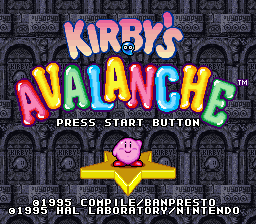 Kirby's Avalanche (USA) Title Screen