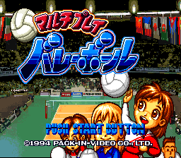 Multi Play Volleyball (Japan) Title Screen