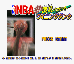 NBA Jikkyou Basket Winning Dunk (Japan) Title Screen