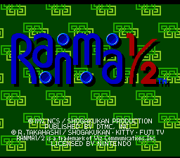 Ranma 1-2 - Hard Battle (USA) Title Screen