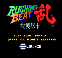 Rushing Beat Ran - Fukusei Toshi (Japan) Title Screen