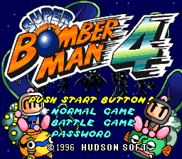 Super Bomberman 4 (Japan) Title Screen