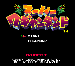 Super Wagan Land (Japan) Title Screen