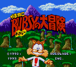 150 SNES games reviewed  - Page 3 Yamaneko%20Bubsy%20no%20Daibouken%20(J)
