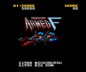 Armed Formation F (Japan) Screenshot