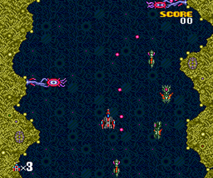 Armed Formation F (Japan) Screenshot 1