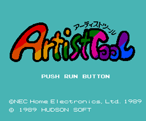 Artist Tool (Japan) Screenshot