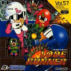 Battle Lode Runner (Japan) Screenshot 2