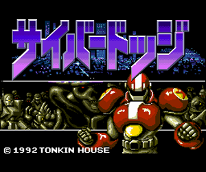 Cyber Dodge (Japan) Screenshot