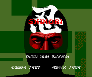 Shinobi (Japan) Screenshot