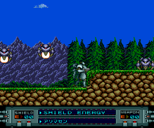 Toshi Tensou Keikaku - Eternal City (Japan) Screenshot 1
