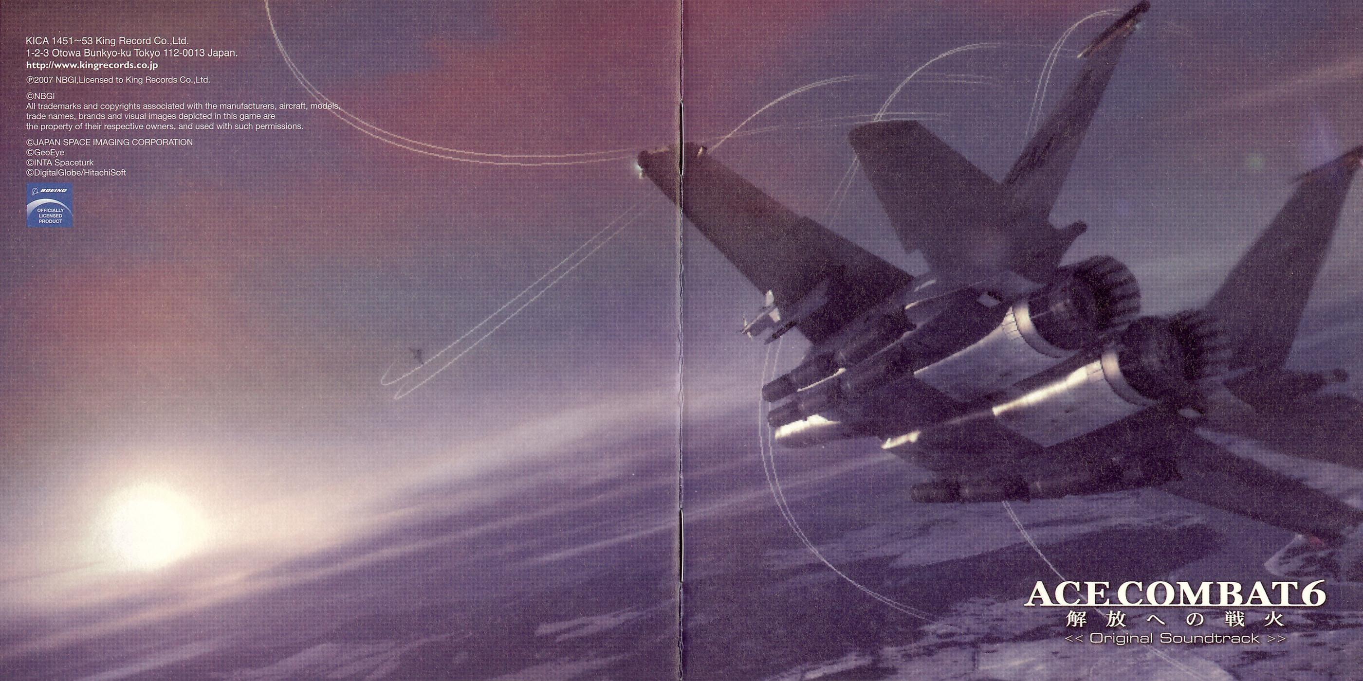 Ace Combat 6 Fires of Liberation Original Soundtrack < High ...