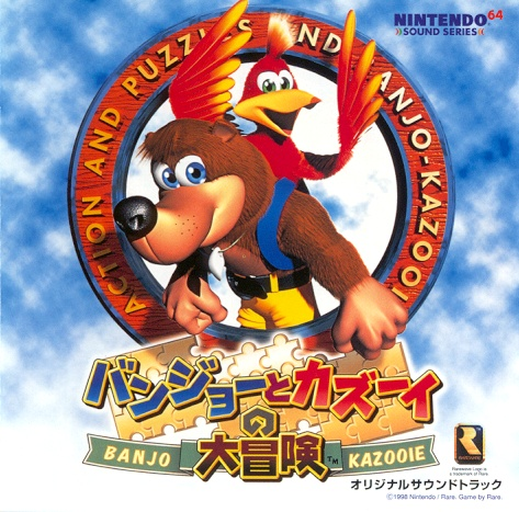 Banjo Kazooie OST Front Cover